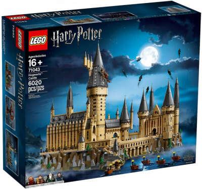 Лего-Хогвартс!
