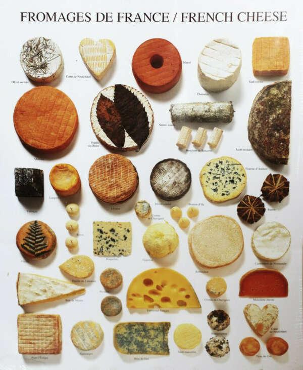 Попробовать и запомнить названия разных сыров