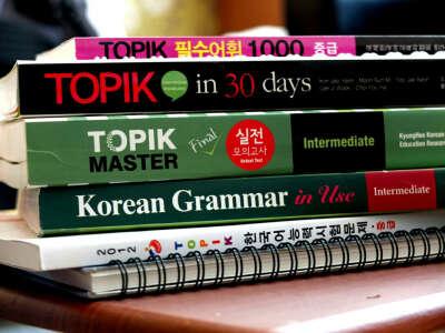 Сдать Topik по корейскому до 2-го уровня