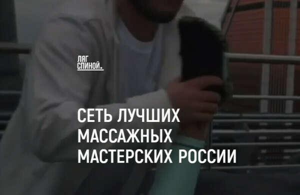 "Сертификат ляг спиной типа ""по номиналу"""