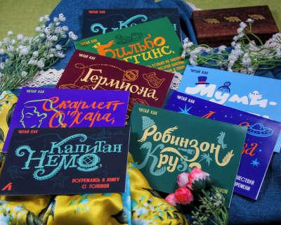 Подарочные сертификаты Лабиринта