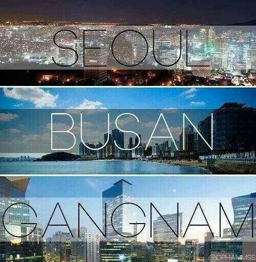 Посетить Южную Корею