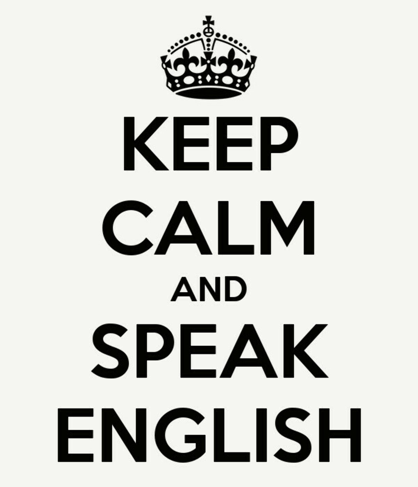 Свободно говорить на английском