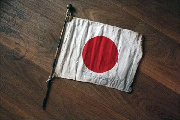 Знать японский