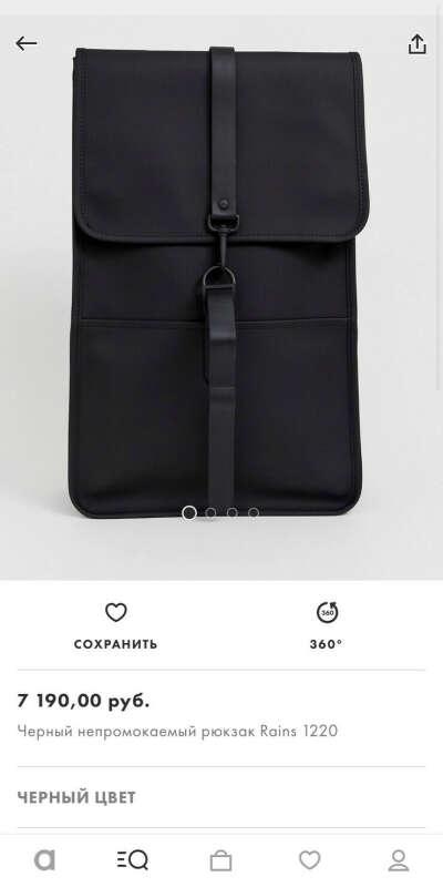 Рюкзак для ручной клади и вообще для жизни