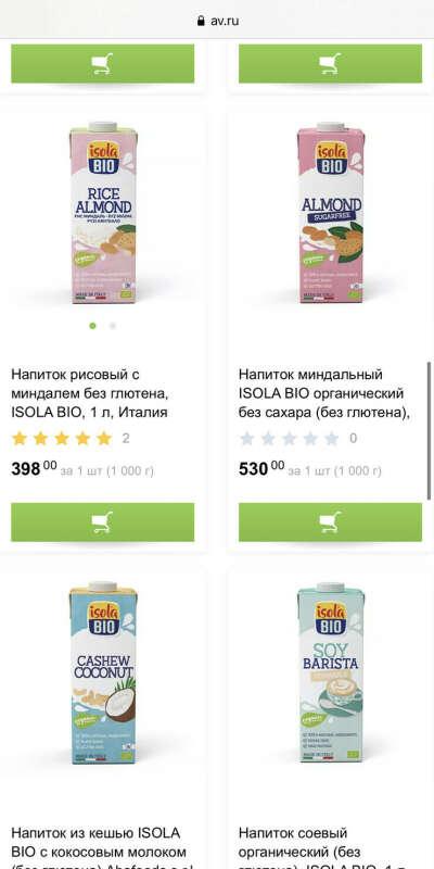 Молоко isola миндальное или кешью :)