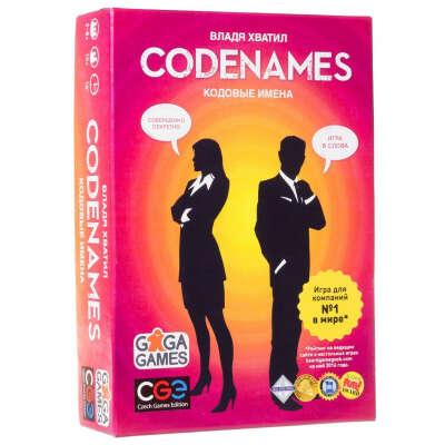 Игра Codenames