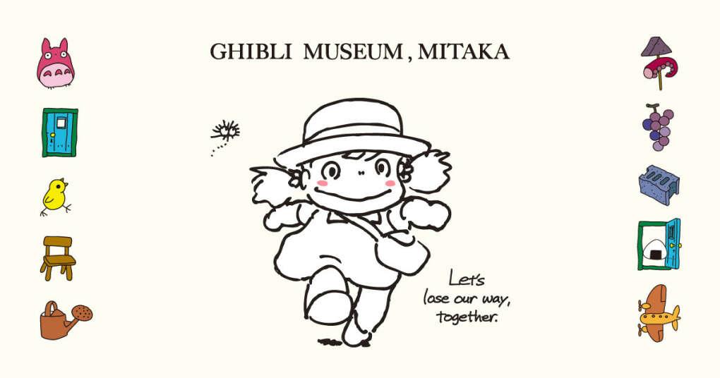 Побывать в Ghibli Museum, Mitaka