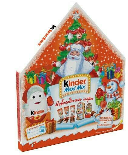 Адвент-календарь Kinder Mix
