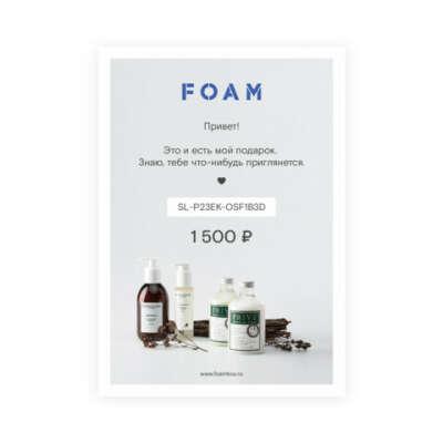 Подарочный сертификат от FOAM