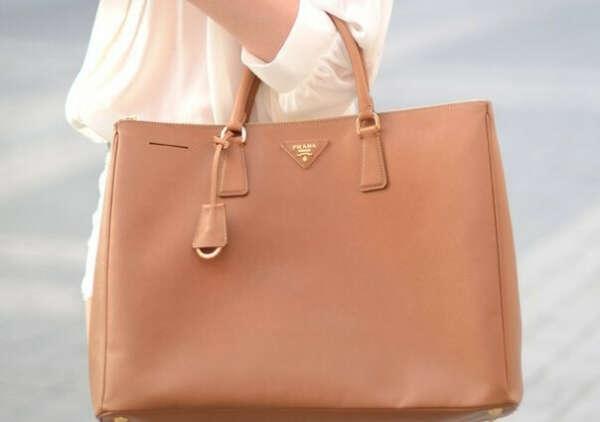 Большую сумку