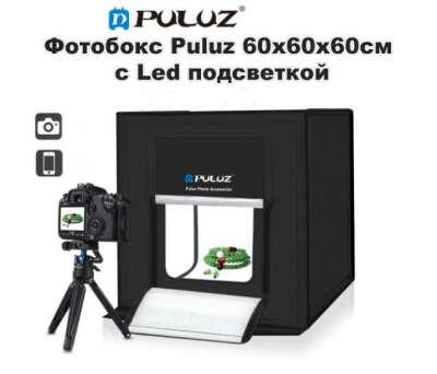 "Лайткуб (фотобокс) Puluz PU5060 60x60x60см для предметной съемки (PU5060EU) от интернет-магазина ""GoProFF"""