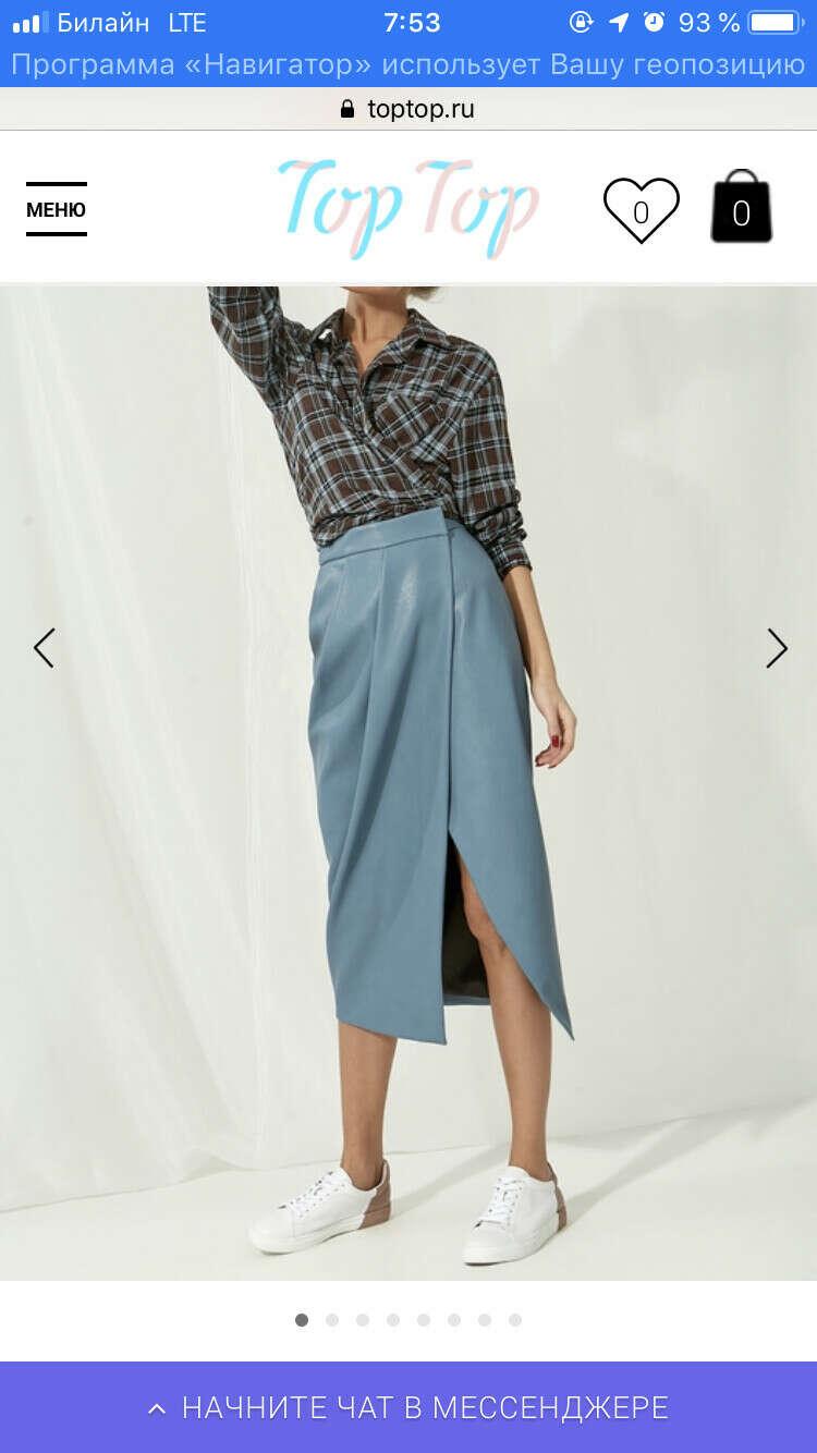 Кожаная юбка-миди на запáх с декоративной драпировкой TOPTOP STUDIO 1163207, купить за 5990 руб в интернет-магазине TopTop.ru