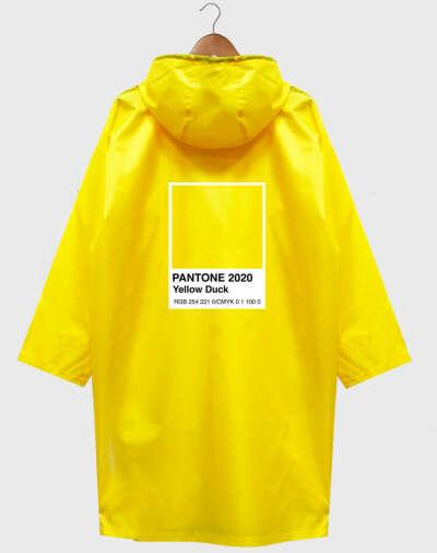 Желтый дождевик Pantone-2020