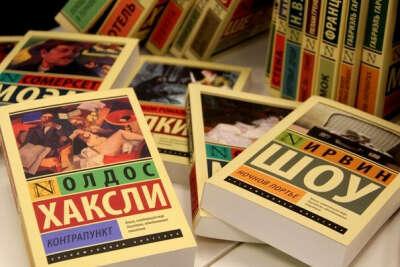 Книги этой серии издательства АСТ