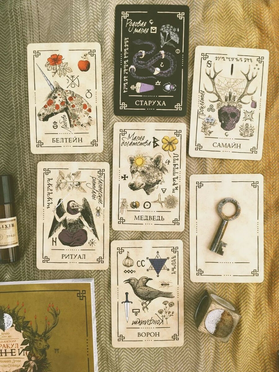 Викканский Оракул Теней. Заклинания Луны, Ритуалы Солнца (+ набор из 48 карт) | Саргсян Арабо