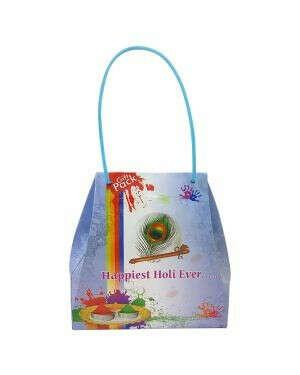 Holi Kit Small