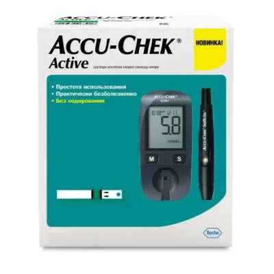 Глюкометр Accu-Chek Active черный