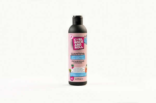 шампунь CURL ROCK AND ROLL для кудрявых и супер кудрявых волос Увлажнение и питание 270 мл