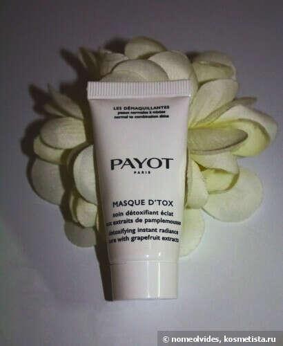 Payot Masque D'tox Detoxifying Radiance Mask