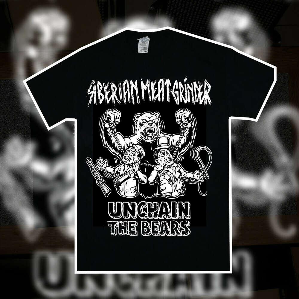 Благотворительная футболка UNCHAIN THE BEARS
