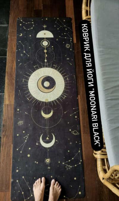 Коврик для йоги YogaClub Moonari Black