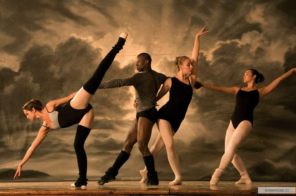 Профессионально танцевать