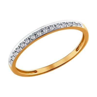 кольцо к обручальному