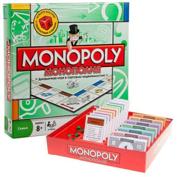 Монополию
