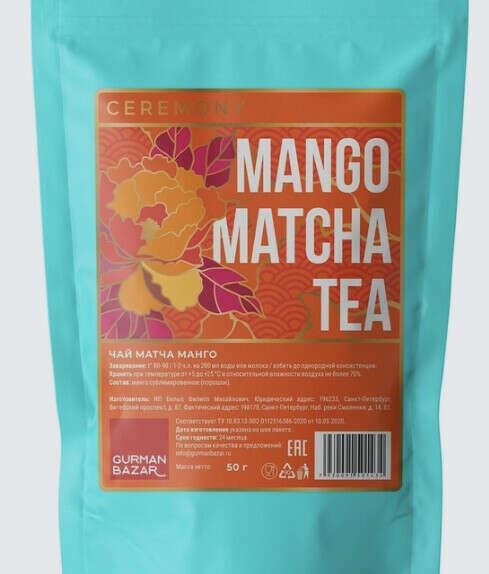 Mango Matcha