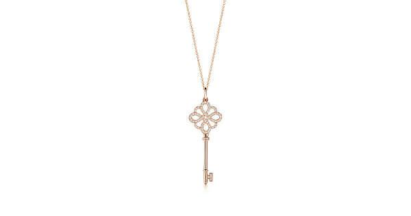 Tiffany & Co. -  Tiffany Keys:Knot Key Pendant