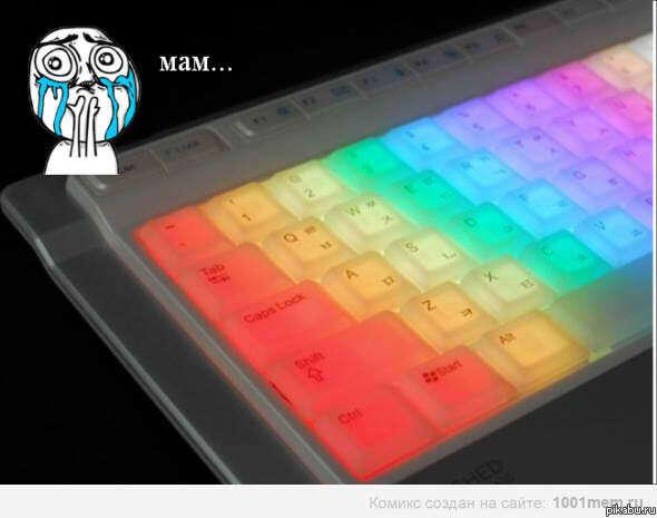 Светящаяся в темноте клавеатура