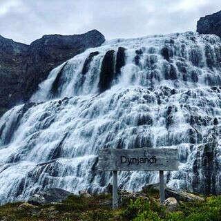 Побывать на водопаде Фьядльфосс (Исландия)