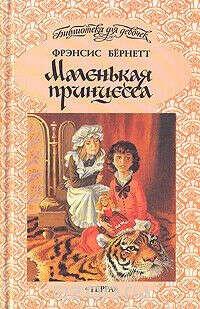 Моя любимая книга для детского чтения