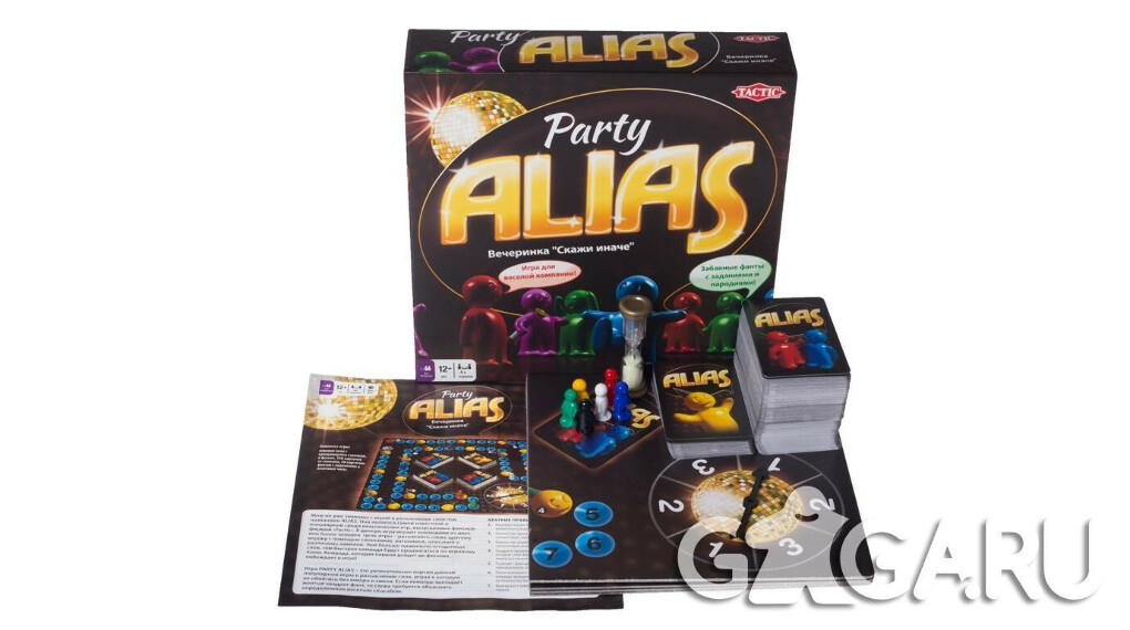 Настольная игра Alias Party 2 (Алиас/Элиас/Скажи иначе. Вечеринка)
