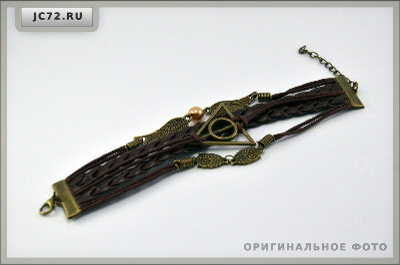 Браслет Гарри Поттер
