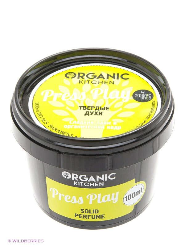 Твердые духи Press Play от Organic Kitchen