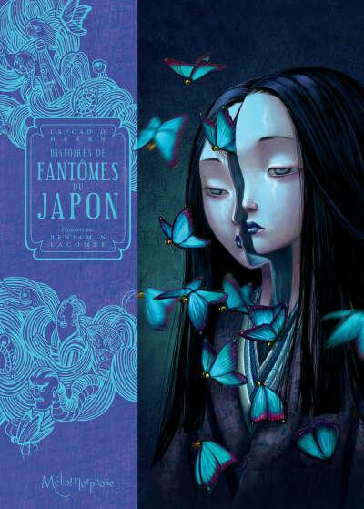Призраки Японии, Benjamin Lacombe