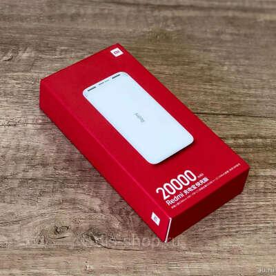 Портативный аккумулятор Xiaomi Redmi 20000 mah  белый