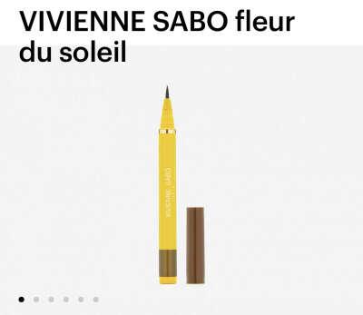Маркер для бровей Vivienne Sabo