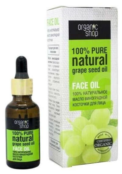 Organic Shop Масло Виноградной косточки для лица