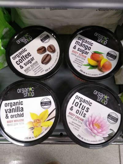 Скрабы и крема Organic Shop