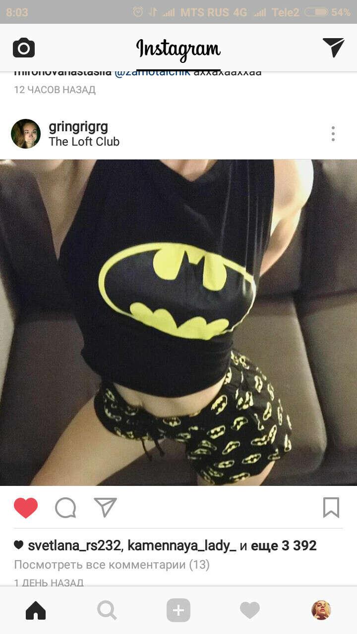 Пижама бетмена
