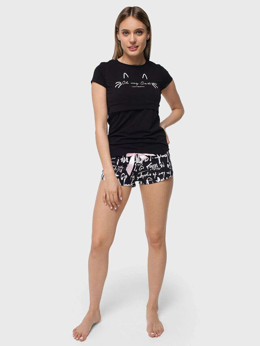 """Пижама для дома (футболка, шорты)  для беременных и кормящих """"Лаура"""" I love mum 13551065"""