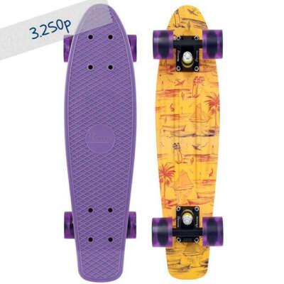 Хочу скейтборд