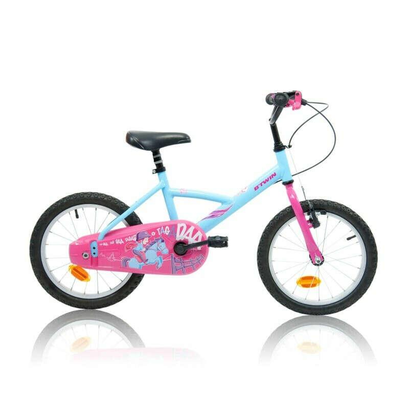 """Детские велосипеды - Велосипед Wendy pony 16"""" дет."""