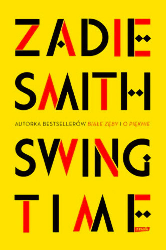 """Книга Zadie Smith """"Swing Time"""""""