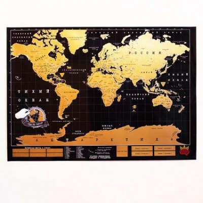 Черная карта путешествий