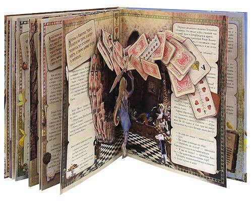 Льюис Кэрролл «Приключения Алисы в Стране чудес»