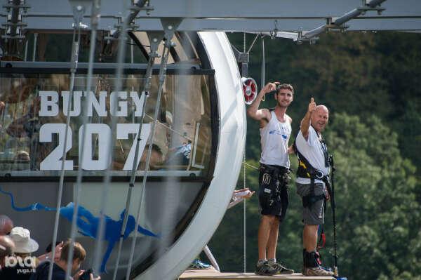 BUNGY 69 М. Прыжок в SkyPark в Сочи